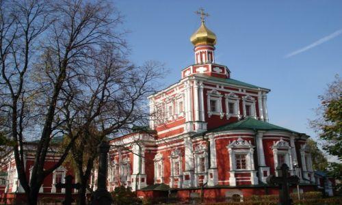 Zdjęcie ROSJA / Moskwa / Moskwa / Na czasie (5)