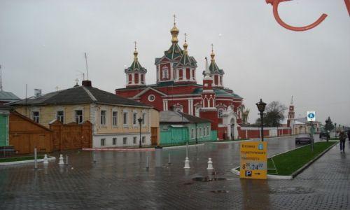 Zdjęcie ROSJA / Obwód moskiewski / Kołomna / Rosyjskie miasteczko