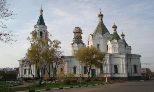 Zdjęcie ROSJA / Obwód moskiewski / Jegoriewsk / Cerkiew