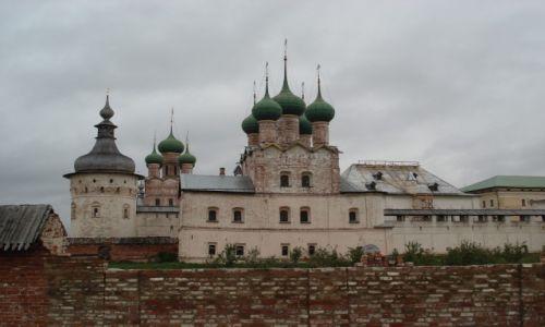 Zdjęcie ROSJA / Obwód jarosławski / Rostów Wielki / Rostowski kreml