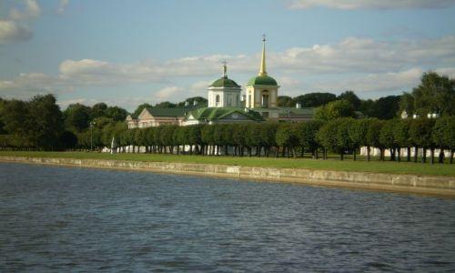 Zdjecie ROSJA / moskwa / muzeum kuskowo / posiadłość dzer