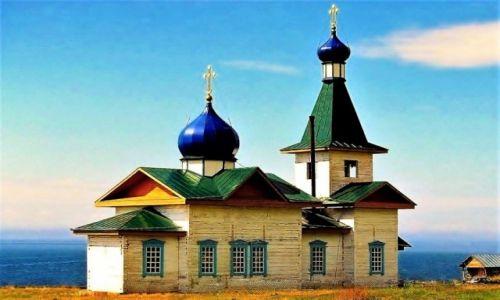 Zdjęcie ROSJA / Bajkał / Bolszoje Gołoustnoje / Krajobraz malowany