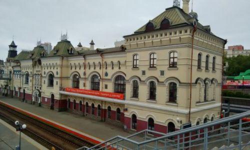 ROSJA / Władywostok / Władywostok / Dworzec Kolejowy