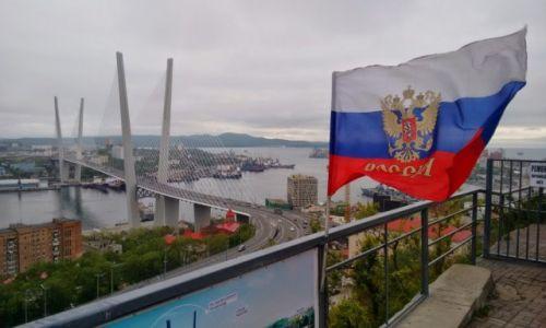 Zdjęcie ROSJA / Władywostok / Władywostok / Duma
