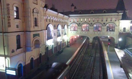 ROSJA / Władywostok / Władywostok /  Dworzec Władywostok
