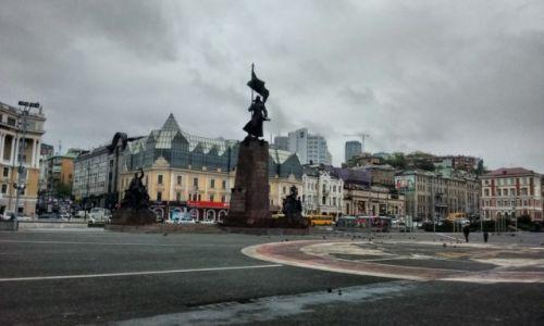 ROSJA / Władywostok / Władywostok / Plac wolności
