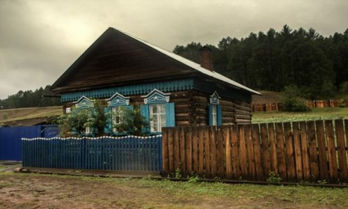 Zdjęcie ROSJA / wsch. Rosja / wsch Rosja / Wierszyna