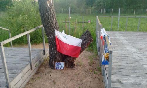 ROSJA / Smoleńsk / Smoleńsk / ku pamięci