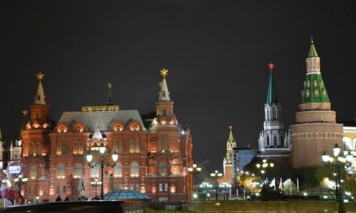 ROSJA / Moskwa / Moskwa / Okolice  Kremla