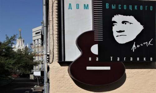 ROSJA / Moskwa / . / Śladami Włodzimierza Wysockiego