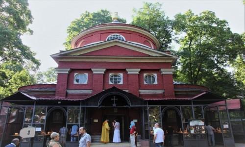 Zdjęcie ROSJA / Moskwa / . / Kościół Ormiański