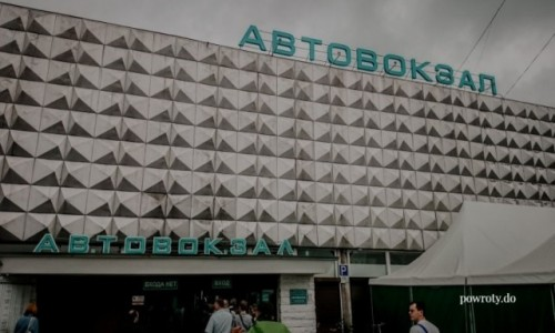 Zdjecie ROSJA / Obwód Kaliningradzki / Kaliningrad / Kaliningrad - dworzec