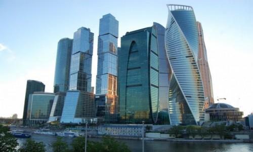 Zdjecie ROSJA / Centralny Okręg Federalny / Moskwa / Wspomnienia z Moskwy