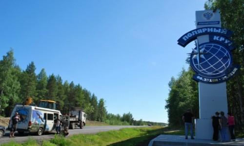 Zdjęcie ROSJA / Karelia / na drodze / przekraczanie Kręgu Polarnego