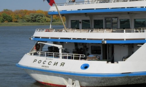 Zdjęcie ROSJA / Astrachań / Astrachań / Rejs po Wołdze - Astrachań
