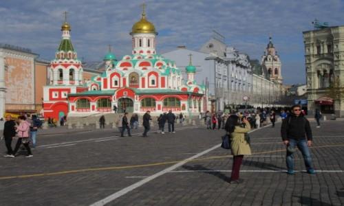 ROSJA / Moskwa / Moskwa / Moskwa