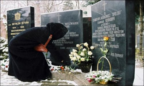 Zdjecie ROSJA / brak / brak / Moskwa #6
