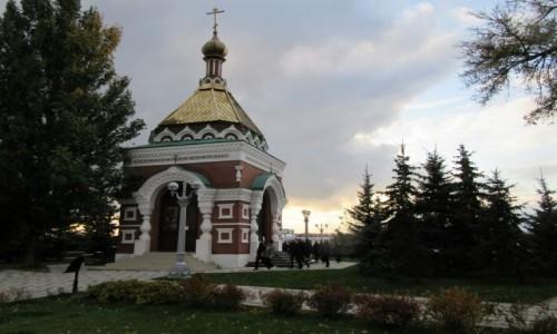 ROSJA / Samara / Samara / Samara (Kujbyszew)