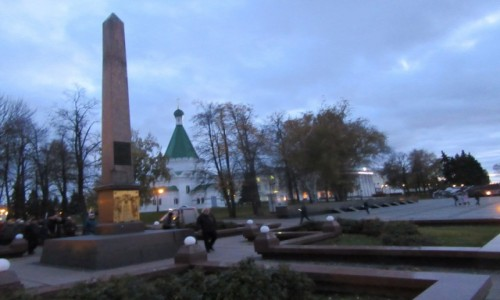 Zdjecie ROSJA / Niżny Nowogród / Niżny Nowogród / Niżny Nowogród
