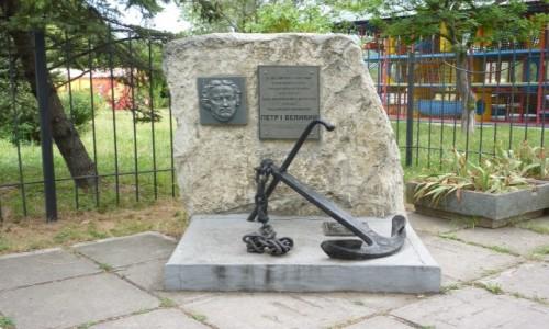 Zdjecie ROSJA / Krym / Kercz / Historia Krymu