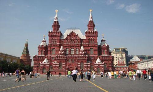 Zdjęcie ROSJA / MOSKWA / PLAC CZERWONY / Красная площадь