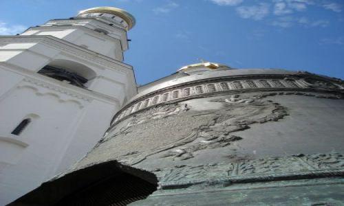Zdjecie ROSJA / brak / Moskwa / Car Ko�oko�