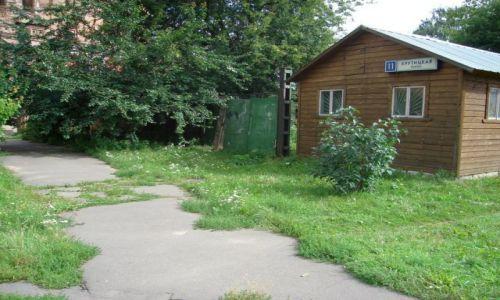 Zdjecie ROSJA / brak / Moskwa / Centrm Moskwy inaczej