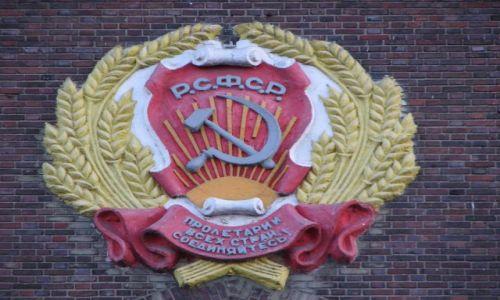 Zdjecie ROSJA / dworzec autobusowy / Kalenigrad / Związek Radziecki