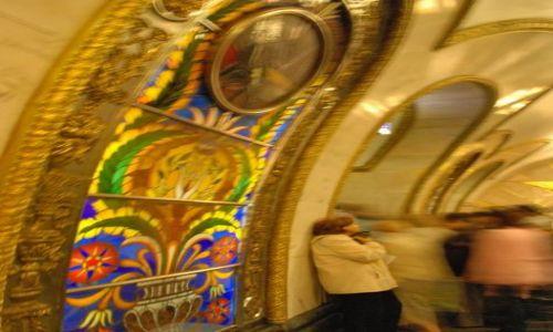 Zdjecie ROSJA / Region Centralny / Moskwa / Metro