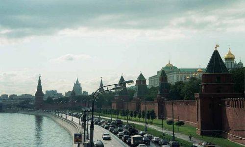 ROSJA / brak / Kreml / Jedyne zdjęcie z Moskwy