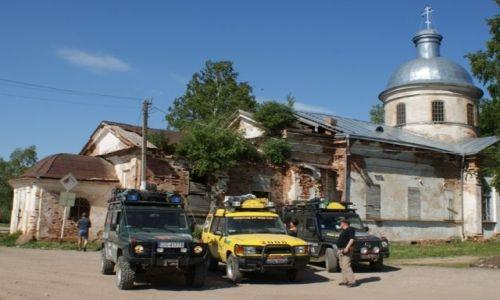 Zdjęcie ROSJA / Archangielsk / przed Novgorodem / zapomniane cerkwie