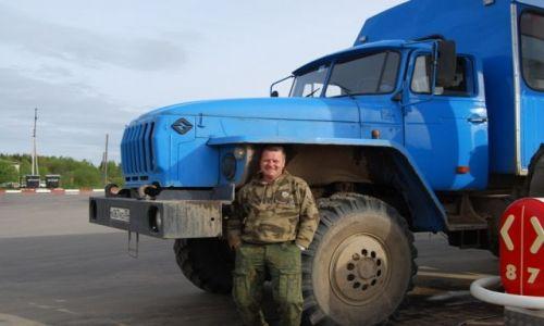 Zdjęcie ROSJA / Archangielsk / Vytegra / niezawodne środki transportu