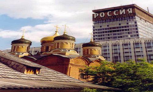 Zdjecie ROSJA / brak / Moskwa / Moskiewskie Cer