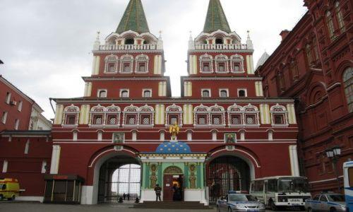 Zdjecie ROSJA / Moskwa / Moskwa / Bramka