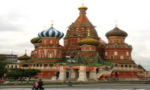 Zdjęcie ROSJA / Moskwa / Moskwa / Cerkiew