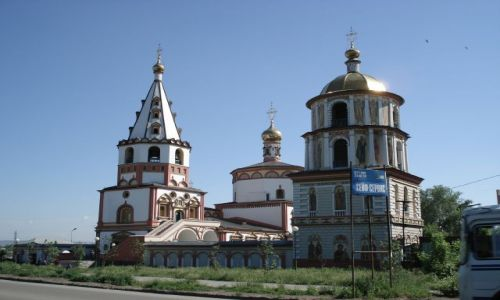 Zdjecie ROSJA / Irkucka Oblast / Irkuck / Cerkiew Bogojawleńska w Irkucku