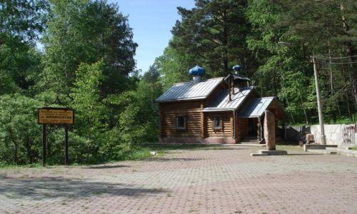 Zdjęcie ROSJA / Krasnojarsk, Syberia / rezerwat Krasnojarskie Stołby / Cerkiewka
