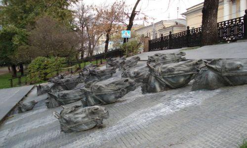 ROSJA / Moskwa / Moskwa / Oryginalny pomnik