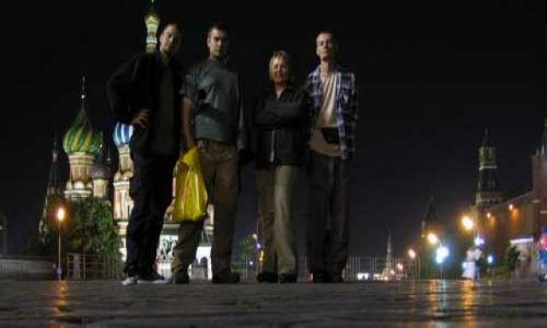 Zdjęcie ROSJA / Moskwa / Plac Czerwony / Noc na Placu Czerwonym
