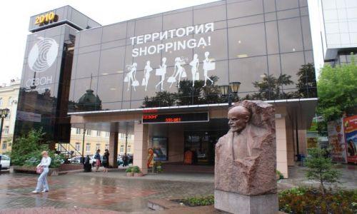 Zdjęcie ROSJA / Buriacja / Irkuck / Szop w Irkucku