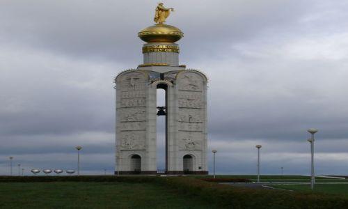 Zdjecie ROSJA / Łuk Kurski / Prochorowskie pole / monument