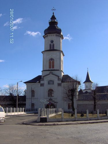 Zdjęcia: ROMAN, Mołdawia, ROMAN -Dzwonnica Klasztoru-Cerkwi, RUMUNIA