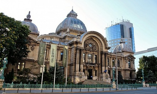Zdjęcie RUMUNIA / Wołoszczyzna / Bukareszt / Pałac CEC z 1900 roku
