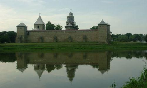 RUMUNIA / Bukowina / Dragomirna / monaster