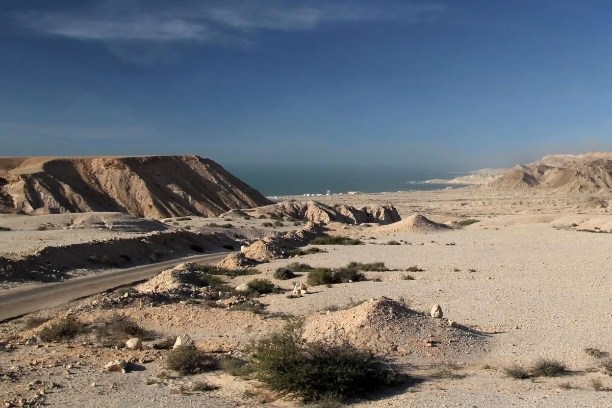 Zdjęcia: Jraifia - Village de Pêche Oued Kraa, Laayoune-Sakia el Hamra, W kierunku plaży, SAHARA ZACHODNIA
