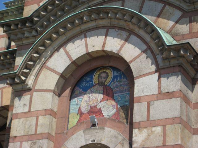 Zdjęcia: Belgrad, Cerkiew św. Marka - tympanon, SERBIA