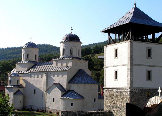 Zdj�cia: monastyr, zachodnia Serbia, monastyr Mileseva, SERBIA