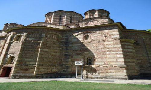 Zdjecie SERBIA / Cuprija / Ravanica / Ravanica - kościół