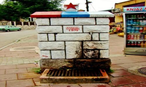 Zdjęcie SERBIA / Borski,Park Narodowy Djerdap / Donji Milanovac / Donji Milanovac-publiczny serbski kranik