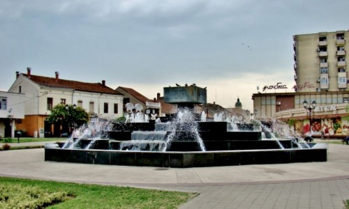 Zdjęcie SERBIA / Borski / Negotin / Negotin